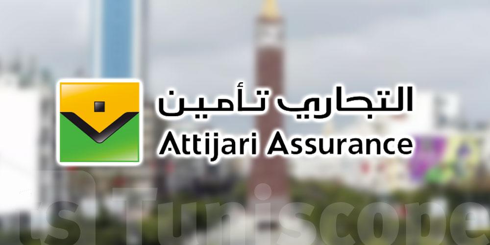Attijari Assurance lance Taamine Iktissadi, nouveau concept d'assurance inclusive en Tunisie